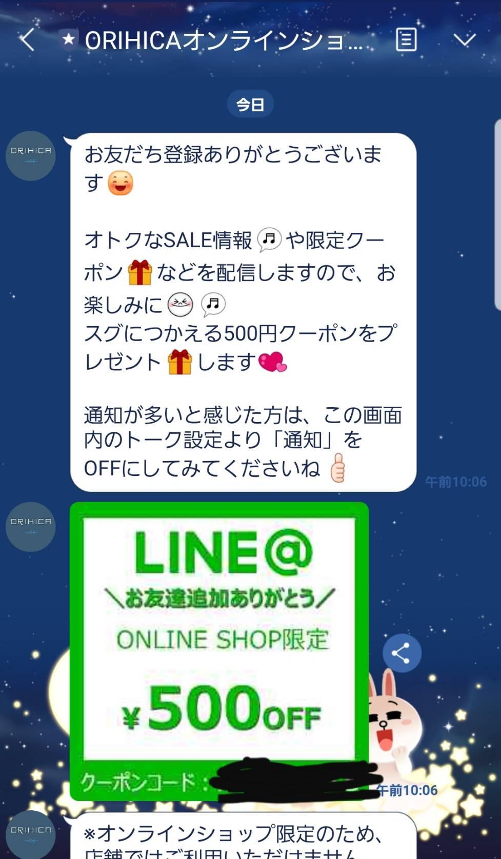 マスク ショップ アオキ オンライン