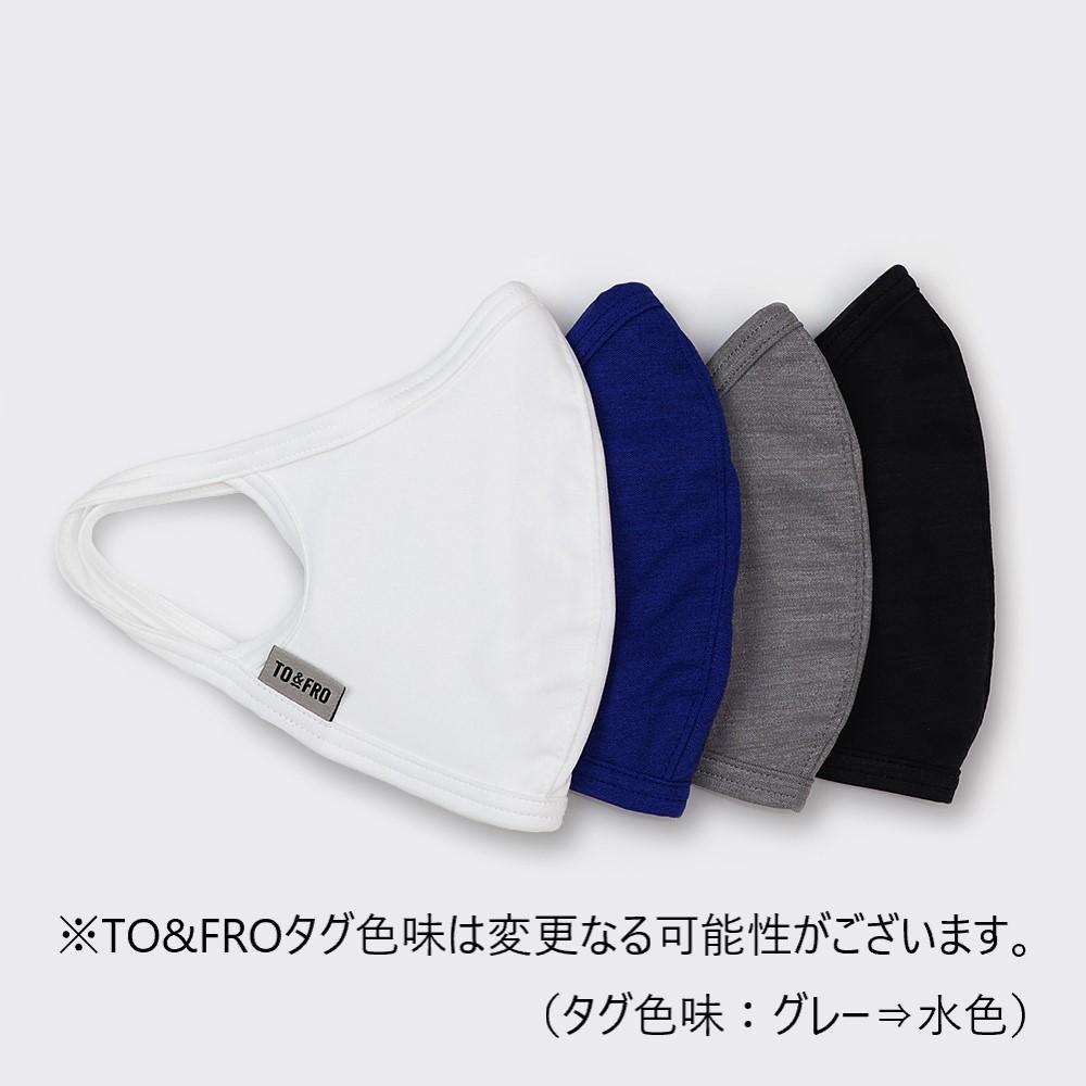 買え アオキ た マスク